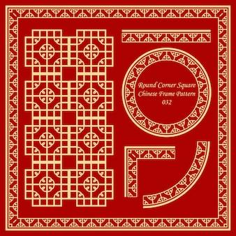 Vintage chiński wzór ramki zestaw okrągły narożnik kwadratowy