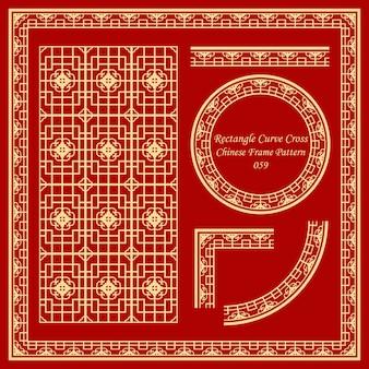 Vintage chiński wzór ramki zestaw prostokąt krzywej krzyż