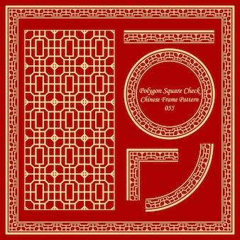 Vintage chiński wzór ramki zestaw wielokąt kwadratowy czek