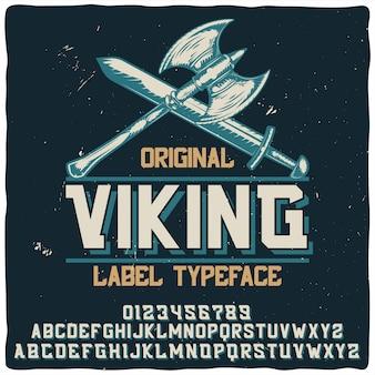 """Vintage etykieta o nazwie """"viking"""" z ilustracją przedstawiającą topór i miecz."""