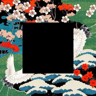 Vintage japońska ilustracja ramki, zremiksowana z dzieł należących do domeny publicznej