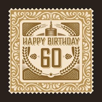 Vintage kartka urodzinowa z kwiecistą ramką
