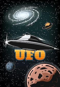 Vintage kolorowy plakat ufo