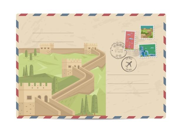 Vintage koperta pocztowa z chińskimi znaczkami
