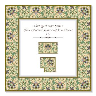 Vintage kwadratowa ramka 3d chiński botaniczny spiralny liść winorośli, styl retro.