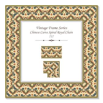 Vintage kwadratowa ramka 3d chiński łańcuch spiralny spiralny królewski, styl retro.