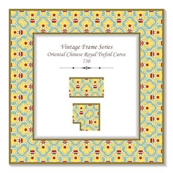 Vintage kwadratowa ramka 3d orientalny chiński królewski łańcuch koniczyny, styl retro.