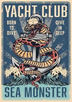 Vintage morskie kolorowy plakat