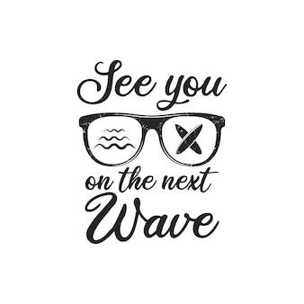 Vintage nadruk logo surfowania na t-shirt i inne zastosowania. do zobaczenia na następnej ikonie wave typografia cytat kaligrafii i okularów. niezwykłe ręcznie rysowane godło patch graficzny surfingu. wektor zapasowy.