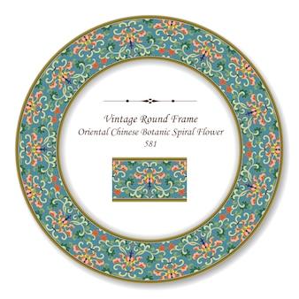 Vintage okrągłe ramki retro orientalny chiński botaniczny spirala kwiat perkal