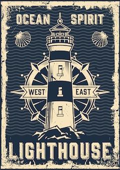 Vintage plakat morski