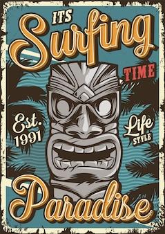 Vintage plakat surfingowy