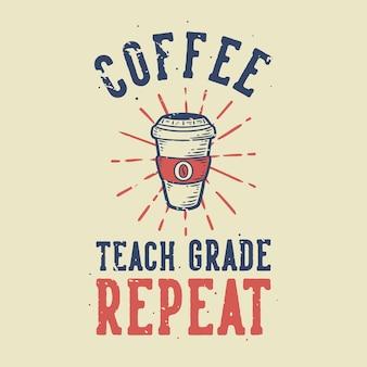 Vintage slogan typografia kawa uczy powtarzania klasy dla projektu koszulki