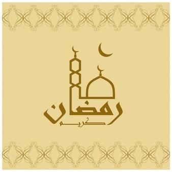 Vintage tło islamski