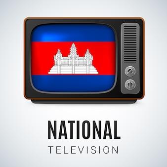 Vintage tv i flaga kambodży jako symbol telewizji narodowej