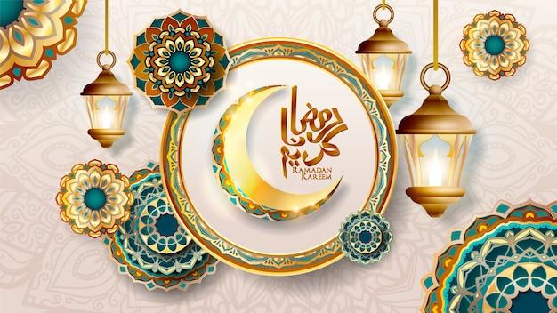 Vmuslim święto świętego miesiąca karty z pozdrowieniami ramadan kareem