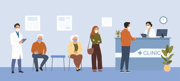 W kolejce siedzą ludzie w różnym wieku. mężczyzna w recepcji we wnętrzu szpitala. ilustracja wektorowa