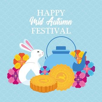W połowie jesieni chińska festiwal kreskówka