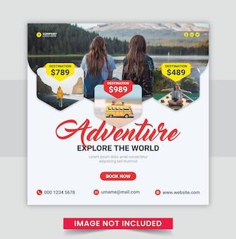 Wakacje w podróży dla postów w mediach społecznościowych lub szablonu banera internetowego