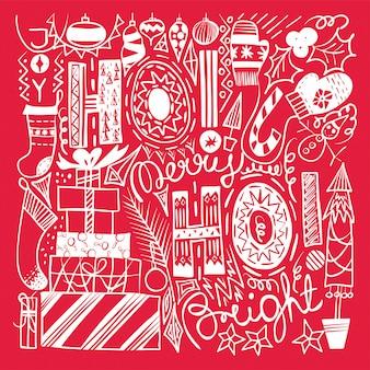 Wakacyjny nowy rok doodles wektorową ręki ilustrację.