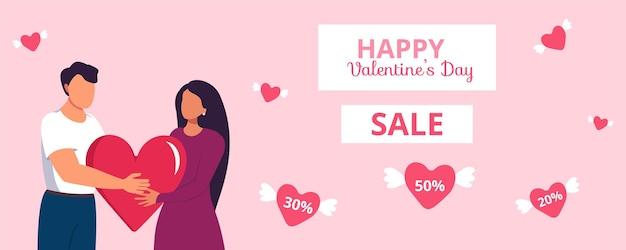 Walentynki baner internetowy na oferty specjalne zniżki pocztówki para zakochanych mężczyzn przytula kobietę