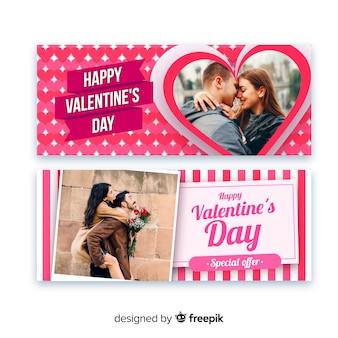 Walentynki banery internetowe