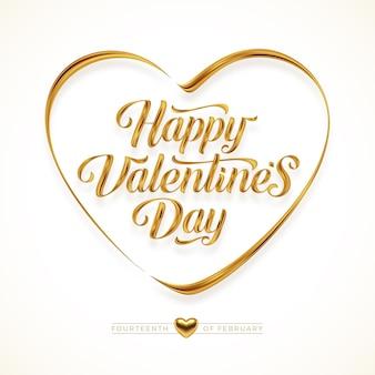 Walentynki pozdrowienia z kaligrafii. złoty pociągnięcie pędzla.