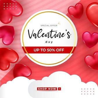 Walentynki sprzedaż z 3d balonów sercem.