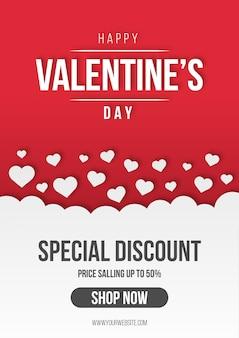 Walentynki sprzedaży tło z sercami