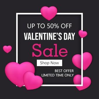 Walentynki tło wektor sprzedaż