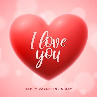 Walentynki transparent z czerwonym sercem i różowym bokeh, piękne różowe tło