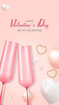 Walentynkowy baner lub plakat