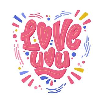 Walentynkowy cytat miłosny - kocham cię. ręcznie rysowane frazę napis valentine. uwielbiam różowe tło. odręczny napis nowoczesny.