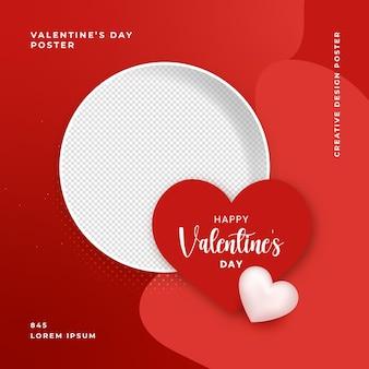 Walentynkowy post w mediach społecznościowych