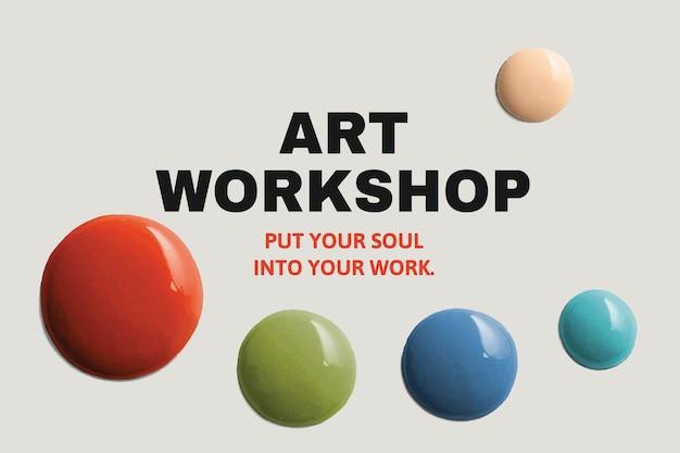 Warsztaty artystyczne szablon wektor kolor farba abstrakcyjna baner reklamowy