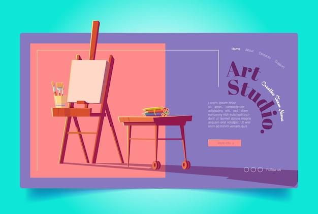 Warsztaty strony internetowej studia artystycznego dla malarzy rysujących, ilustracja kreskówka drewnianej sztalugi z pędzlami płóciennymi i ołówkami