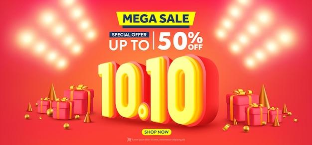 Wektor 1010 dzień zakupów plakat lub baner z pudełkiem prezentowym i tłem reflektorów