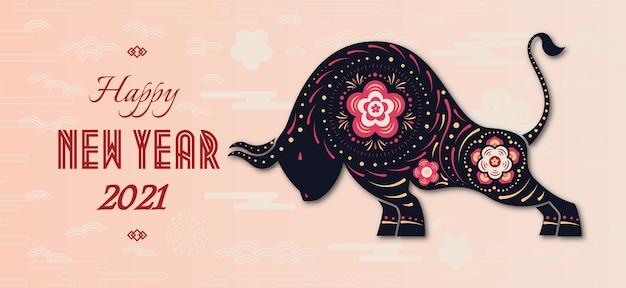 Wektor 2021 szczęśliwego chińskiego nowego roku z wół, chmury dla karty z pozdrowieniami