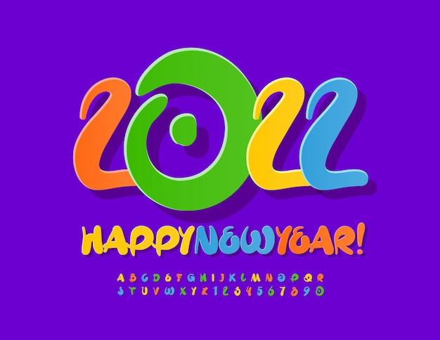 Wektor artystyczny kartkę z życzeniami szczęśliwego nowego roku 2022 kreatywny zestaw liter alfabetu i cyfr