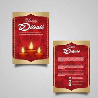 Wektor diwali broszura