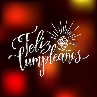 Wektor feliz cumpleanos, przetłumaczony projekt napis happy birthday. świąteczna ilustracja z ciastem na szablony kart okolicznościowych lub zaproszenia.