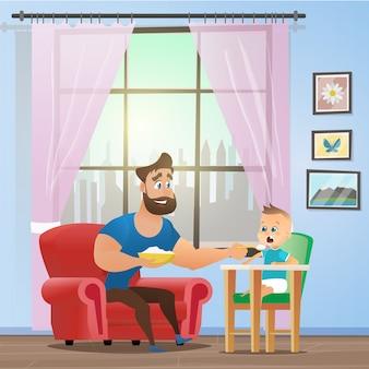 Wektor ilustracja kreskówka koncepcja szczęśliwy ojciec