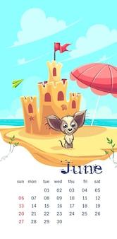Wektor ilustracja zamek z piasku. kalendarz 2021 czerwiec
