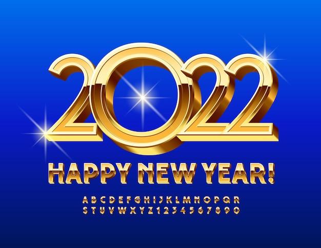 Wektor kartkę z życzeniami szczęśliwego nowego roku 2022 złote czcionki 3d elegancki zestaw liter alfabetu i cyfr