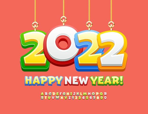 Wektor kartkę z życzeniami szczęśliwego nowego roku z świątecznymi zabawkami 2022 kolorowe słodkie czcionki zabawny alfabet