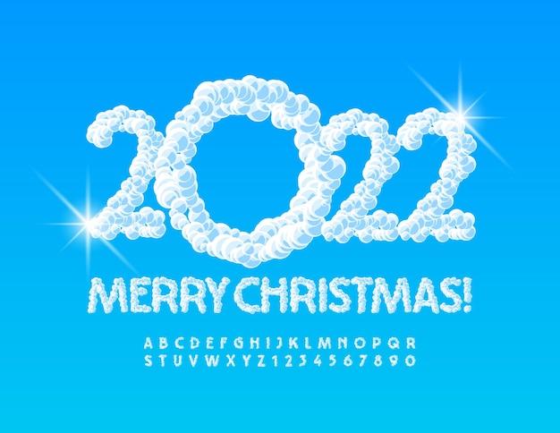 Wektor kartkę z życzeniami wesołych świąt 2022 chmura niebo czcionki kreatywne litery alfabetu i cyfry