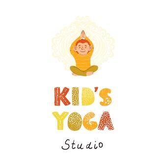 Wektor kolorowe logo studio jogi dla dzieci z ilustracją małego chłopca robi jogę