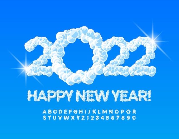 Wektor kreatywnych kartkę z życzeniami szczęśliwego nowego roku 2022 puszysty śnieżny zestaw liter alfabetu i cyfr