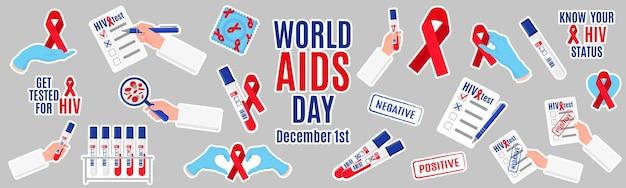 Wektor kreskówka zestaw naklejek ilustracje aids i hiv świadomości. czerwona wstążka, test, probówka, napis, prezerwatywa, sygnet, ręce lekarza, rękawiczki, puste. 1 grudnia to światowy dzień aids.
