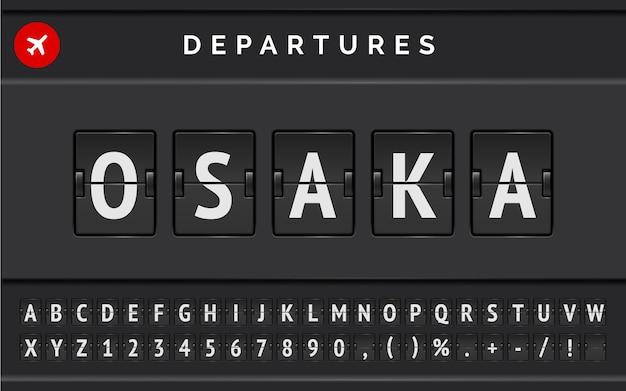 Wektor mechaniczna czcionka z klapką lotniska z informacjami o locie do miejsca docelowego w japonii osaka ze znakiem odlotu linii lotniczych.